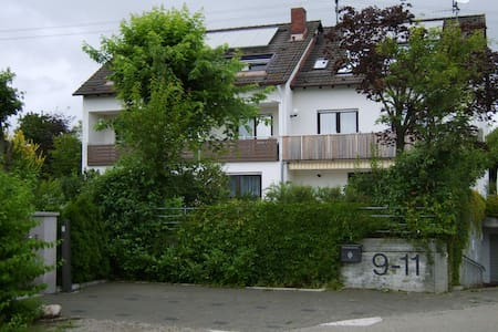 Ruhiges Appartement am Neu-Ulmer Stadtrand - Neu-Ulm - Daire