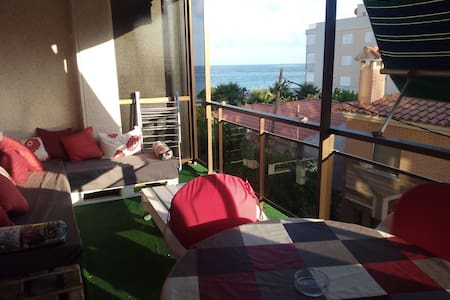 Apartamento 1ª línea de playa!!! - Cambrils