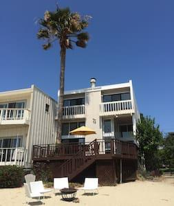 Beach House 30min from Super Bowl! - San Mateo - House