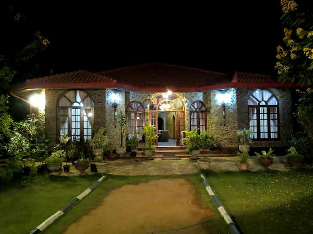 Estate Bungalow - Bandarawela