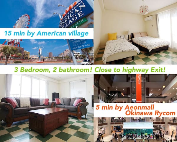 Y1: Great location for shopping & sightseeing!! - Okinawa-shi - Apartment