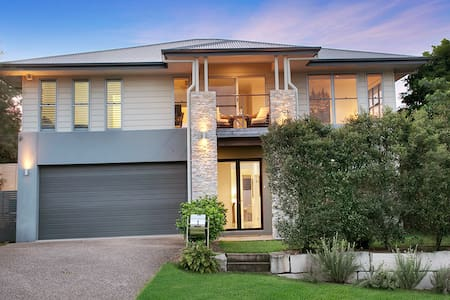 Modern, spacious home Sinnamon Park - Sinnamon Park