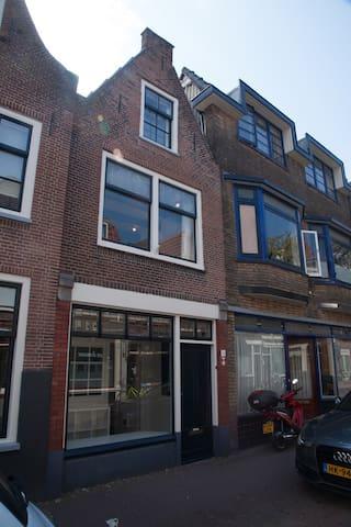 18th century full house in the heart of Leiden