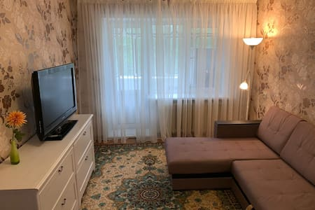 Уютная квартира в парковой зоне Подмосковья