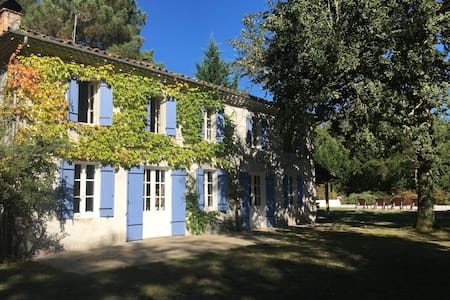 ★ Stunning ★ Rural Retreat     «L'Airial, Moustey»