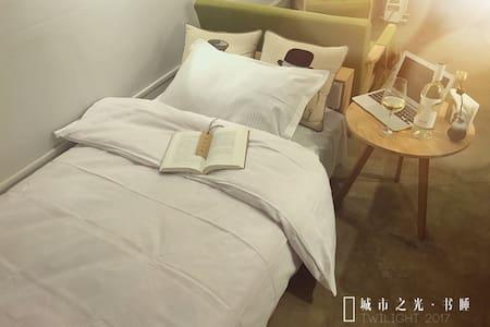 这可能是拥书入睡的最好选择 - 吉林市