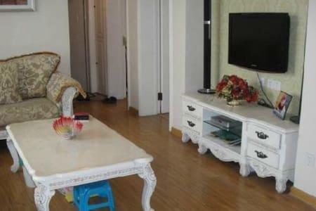 繁华闹市  纯居住社区 CBD核心区 简约生活绿色住宅 空间布置灵活 管家式服务 - Yantai - Appartement