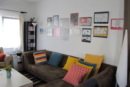 Double Room-Private Bath&Terrace @YalıkavakCenter - Yalıkavak Belediyesi