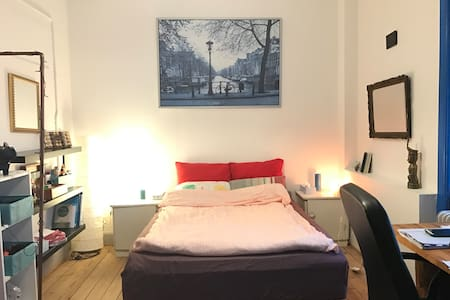 Spacious & cozy private room in the heart of Århus - Aarhus