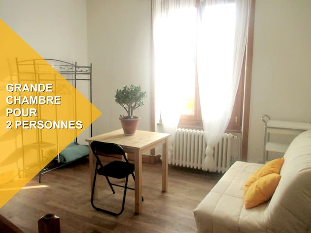 Grande chambre au sud - Le Roc-Saint-André - Hus
