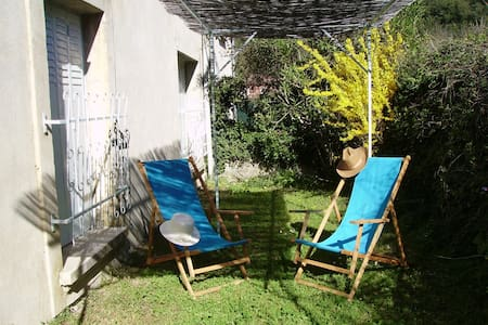 """Dépendance mas vigneron """"Le Petit Jardin"""". - Maruéjols-lès-Gardon - อพาร์ทเมนท์"""