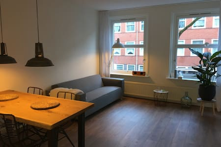 Nice appartment near city center Amsterdam - Amsterdam - Apartment
