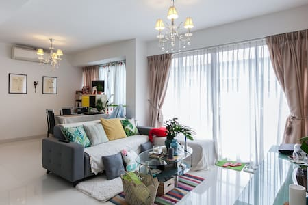 Condo with rooftop pool and close to the MRT - Apartment