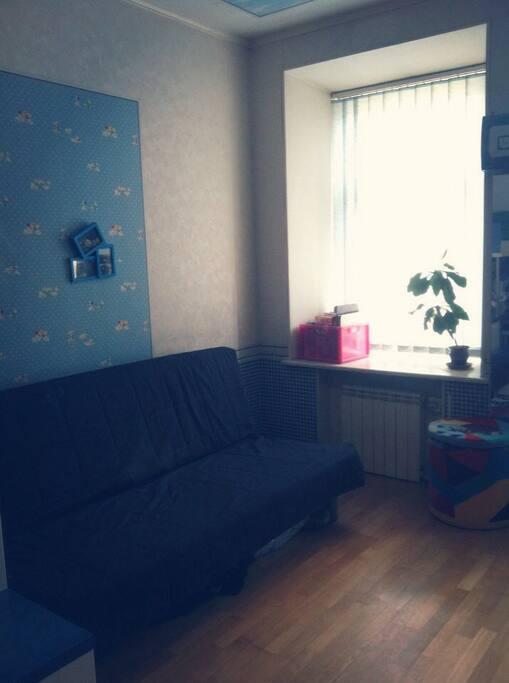 Голубая комната(диван- кровать)