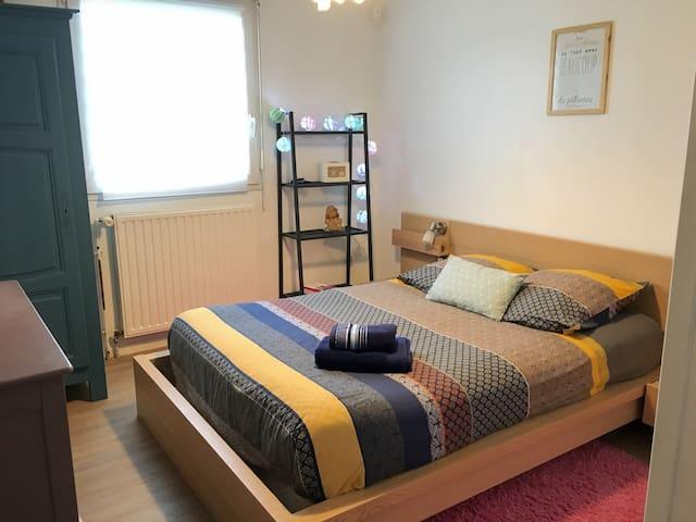 Chambre  Cosy  proche Nantes - Saint-Sébastien-sur-Loire - Lägenhet
