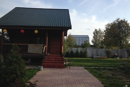 Cozy,quiet house 5 km from metro Teply Stan - Nikolo-Khovanskoye