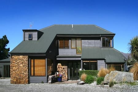 Rural Retreat- Perfect for families - Dalefield - Hus
