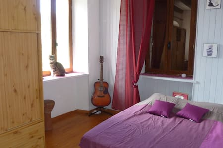Chambre 15m2 dans Maison - Petit déjeuner compris - Marcellaz-Albanais