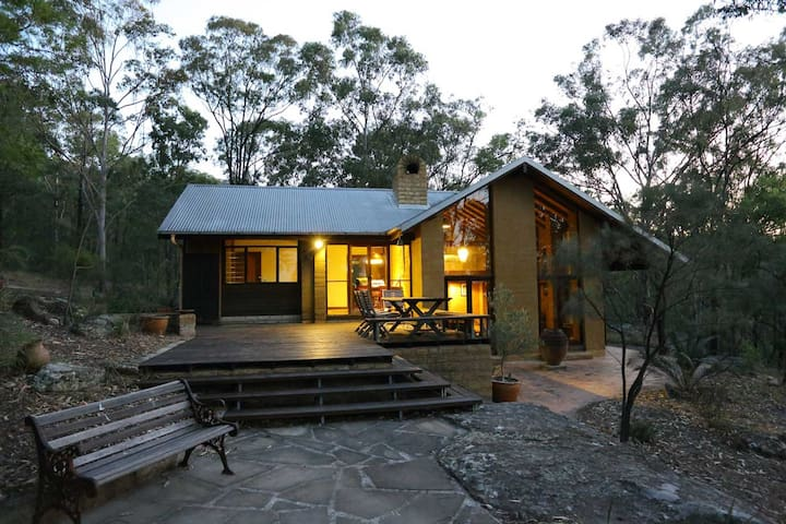Corymbia Bush Hideaway - Broke - House