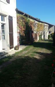 Maison de campagne 30' La Rochelle - Saint-Hilaire-la-Palud - 獨棟