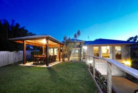 Modern house 5min from Airlie Beach - Cannonvale  - Haus