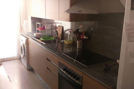 Apartament minimalista acollidor!!! - Salt