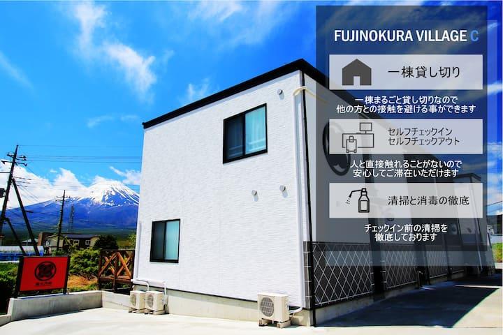 New Construction/Private House/Fujinokura C
