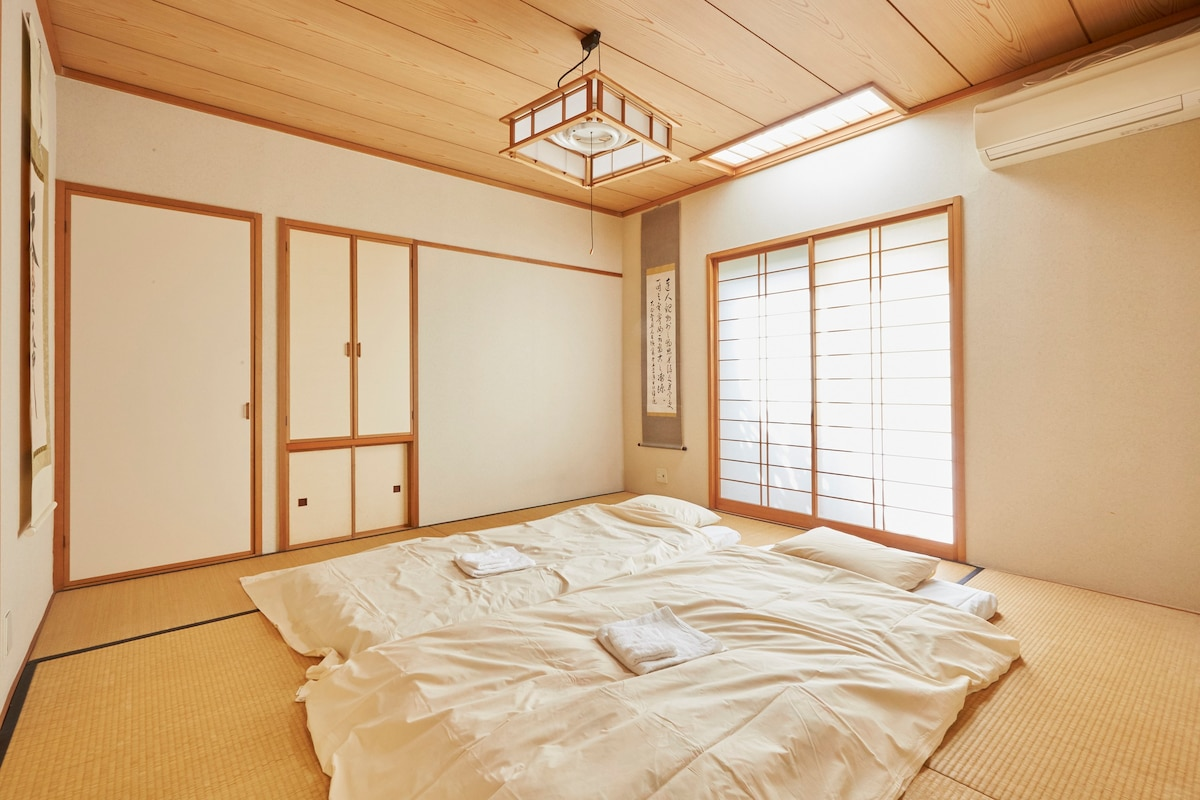 Lovely Tatami Bedroom 1 With Futons Laid Out. We Have Laid Out 2 Futons Here, ...