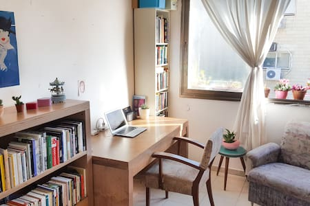 Cozy Sunny Studio Flat Between central & south TLV - Tel Aviv-Yafo