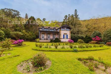 Casa da Lagoa - Lagoa das Furnas