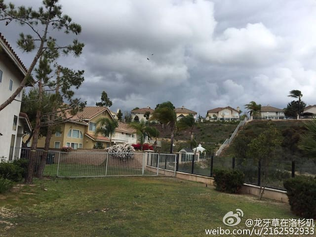 Warm suite, elegant environment - Rowland Heights - House