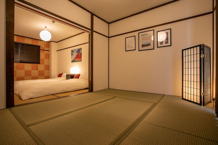 The tatami's scent will let you slip back into traditional Japan.