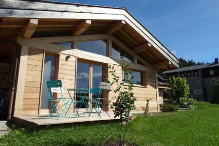 Les Arcs - Courbaton - Charme, nature et calme -4p