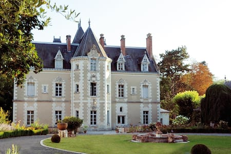"""Gîte """"La Closerie"""" @Le Château de Fontenay -Bléré - Bléré"""