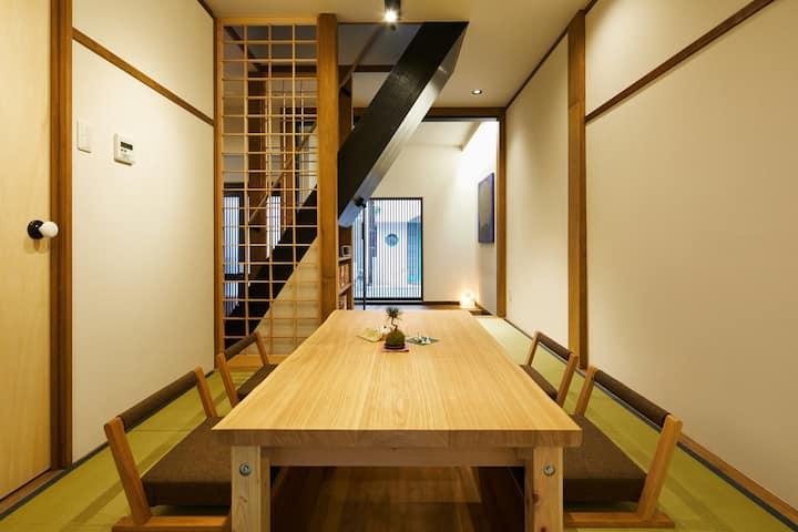 KYOTO Machizukitei Modern Japanese Private Cottage