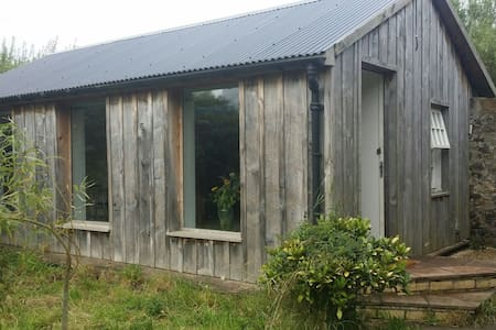 Garden Studio, Illieston Nr Airport - Newbridge