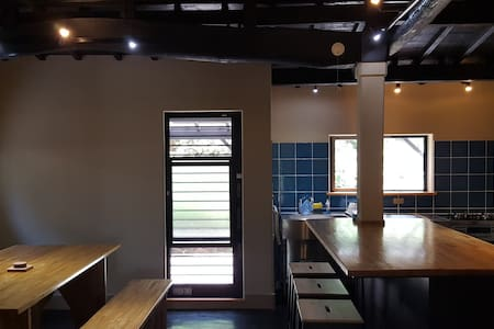 Asobi Lodge - Keyaki apartment