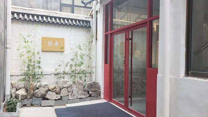 汉服游古城·青州古城旁特色民宿网红粉色房间