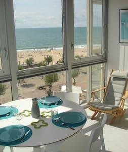 Hossegor Apartment T2 + cabin Great Ocean View