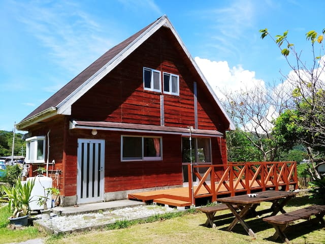 Cottage Canac Cottage (8 Adults)