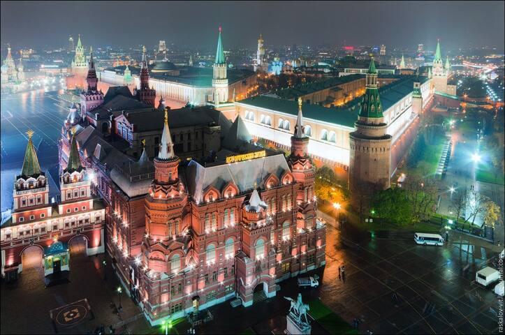 20 мин на метро и вы в центре на площади Революции - Moskva