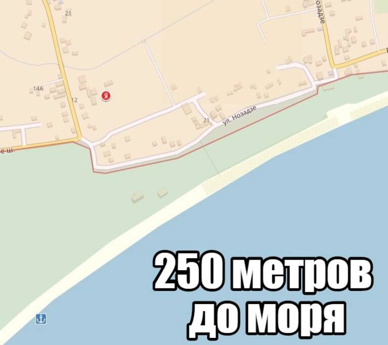 250 метров до моря