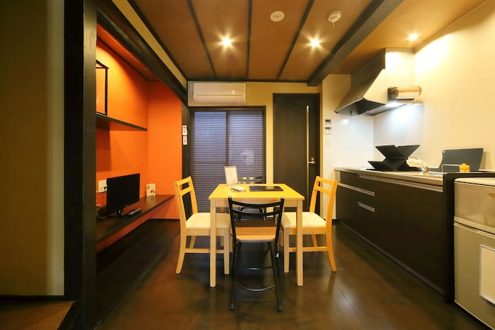 【Guest House YU-YU】Clean & Cozy House for 1 group - Kyoto - House