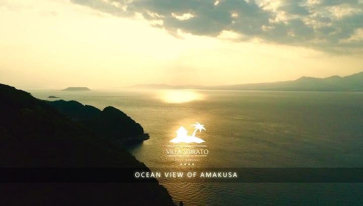 【別荘SHIRATO】 海を眺める眺望と温泉を独り占めできる施設です★