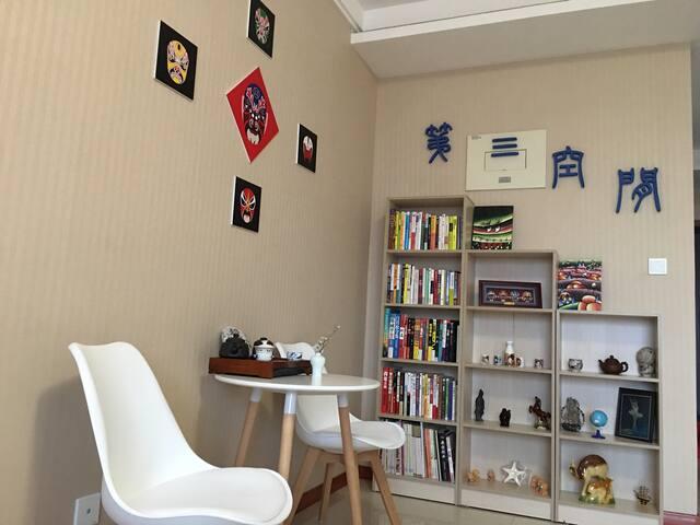 一期一会,  城市之光,您恍如住在书店、画廊、属于您专享的第三空间!