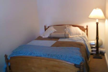 private room, village location - East Aurora