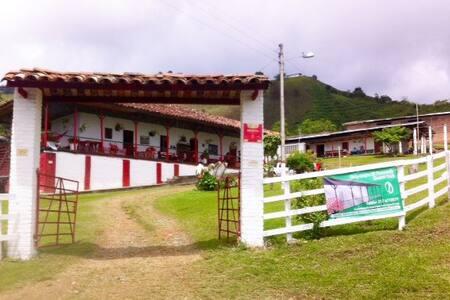 Hacienda Hostal Cafetera El Porvenir - Bugalagrande