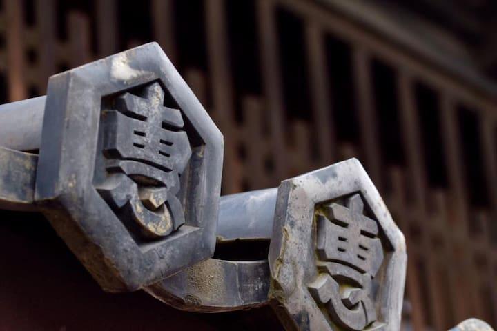 Kominka Ebisuya - Kawagoe-shi - Haus