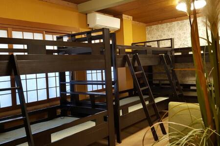Osaka maru house (1-2) - 오사카시 나니와구 - Bed & Breakfast