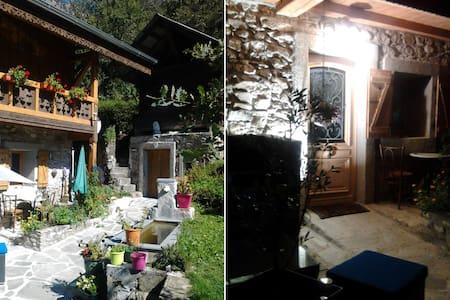 Angys, magnifique studio tt confort, et terrasses. - Saint-Jean-d'Aulps